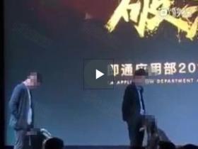 腾讯年会不雅视频官方回应 对不起女同学 腾讯不雅节目事件