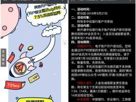 微信中信银行新用户免费得31天腾讯视频VIP兑换码