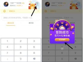 微信中国移动聊会儿小程序必得10-100元话费 爱奇艺月卡