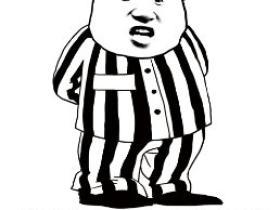 熊猫头爸比生气了微信QQ斗图表情包图片