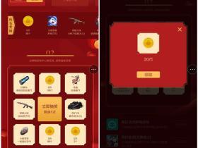 QQ浏览器游戏礼包+Q币大放送 抽奖最高188Q币