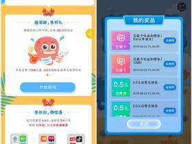 中国移动超级特惠日 玩游戏抽免费流量、话费等奖品
