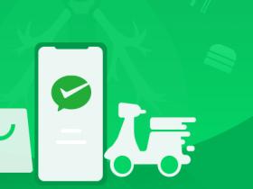 微信7.1日起有重大变动!转账收款功能部分人将不再支持