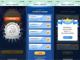 免费领取中国移动五大权益 享宽带免费提速最高1000M