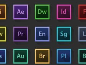 包装设计软件哪个好用?包装设计软件一般都有哪些?