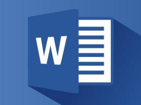 word具有的功能是哪些?