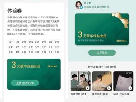 QQ音乐绿钻免费赠送好友3-21天绿钻活动 每可参与