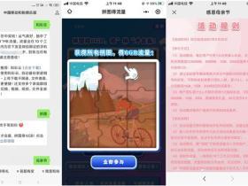 中国移动和粉俱乐部如何免费领取100M-1GB流量