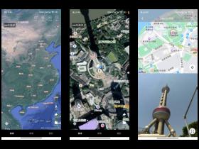 手机如何查看全国实景地图?earth地图查看全球各地实景的地图软件