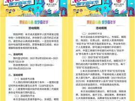 北京数字人民币如何预约领取 满足条件都可以报名参与
