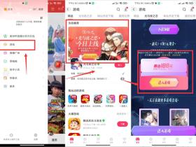 光与夜之恋快手(qq下载得QB)下载注册免费领5-188元红包
