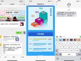 腾讯王卡如何免费领10GB通用流量?部分用户可享!