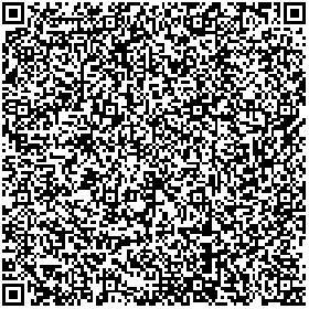重庆电信3元办理1G流量 流量24小时有效 可多次办理
