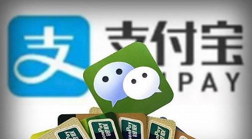 支付宝遭腾讯系封杀怎么回事_马云马化腾要开战了吗