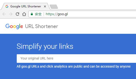 Google宣布将于明年关闭URL缩短服务goo.gl