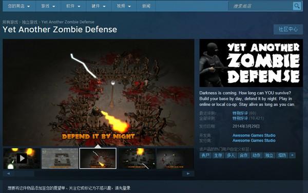 Steam喜加2免费游戏奇异世界Abe's Oddysee 僵尸塔防类的