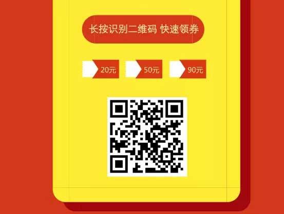 如意惠官网二维码