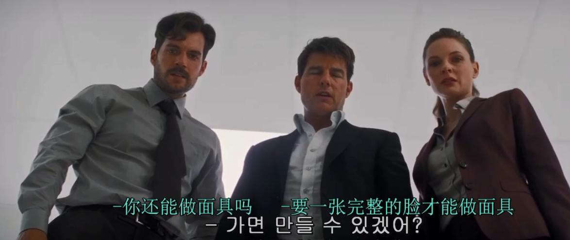 碟中谍6韩版中字超清资源,小志资源网