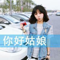 非主流情侣头像带字微信QQ头像图片 念你如初 爱你依旧