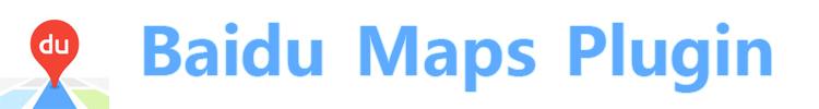 Baidu Maps Plugin 自由的在WordPress页面中插入百度地图的插件