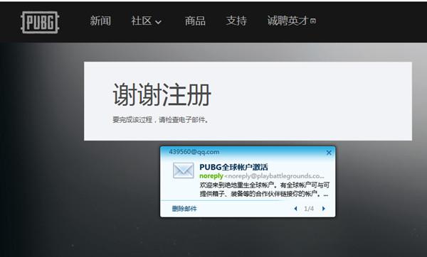 PUBG低配版绝地求生LITE端游即将推出免费账号