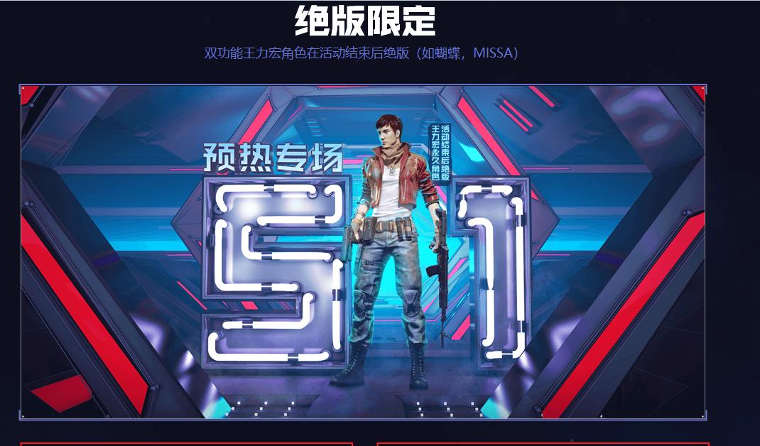 CF4月20号免费永久源英雄级武器2选1 穿越火线各种道具里面免费领取