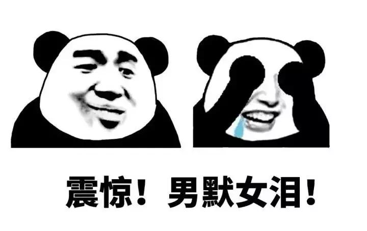 中国联通公布5G套餐资费来了 移动:5G流量单价不会高于4G