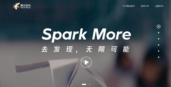 腾讯游戏启用新logo及口号?用心创造快乐改为Spark More为去发现,无限可能
