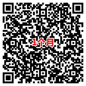 免费领取1个月和14天QQ阅读图书VIP活动