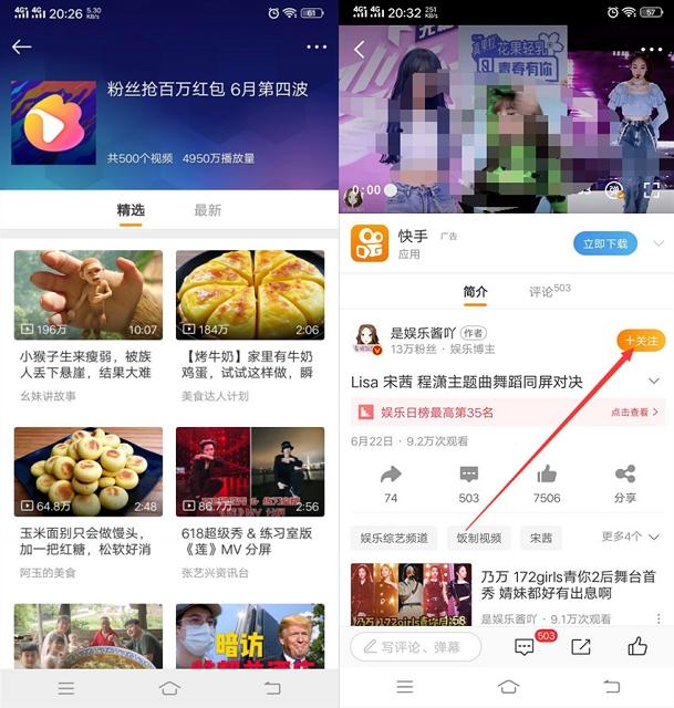 微博粉丝抢百万红包 完成关注任务免费领取随机现金红包