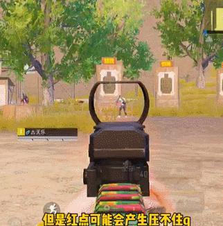 精英视频 | AKM用红点还是机瞄?这视频终于解开了我的疑惑