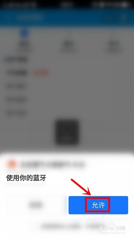 北京燃气补贴如何领取?支付宝北京燃气补贴方法