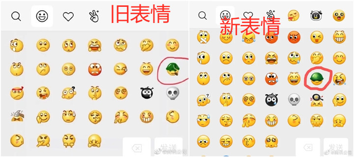 微信也戒烟了!继QQ、微博戒烟后微信也发布了新表情!