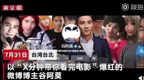 抖音B站遭爱奇艺、优酷、腾讯视频等联合抵制!